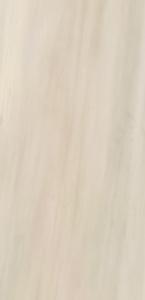 dolomite-beige-12x24-tile-happy-floors