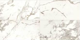 marble-attache-calacatta